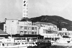 今治港風景(1957頃)